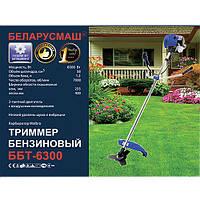 Бензокоса Беларусмаш ББТ-6300 5/5