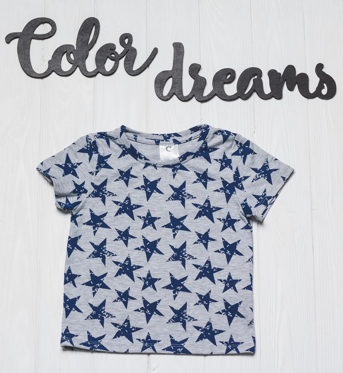 Хлопковая детская футболка с принтом в звездочку