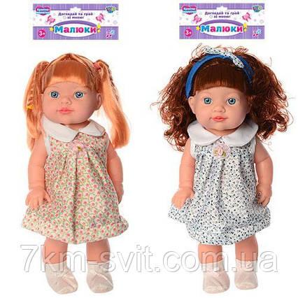 Кукла 229-I