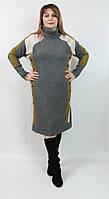 Турецкое вязаное платье, размеры 52-62