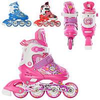 Детские ролики Profi Roller A 3066 S (31-34) раздвижные, 3 цвета