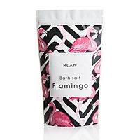 Морская соль для ванн Hillary Flamingo