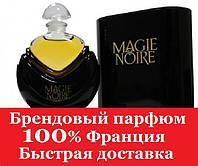 Духи наливные Lancome Magie Noire Черная Магия