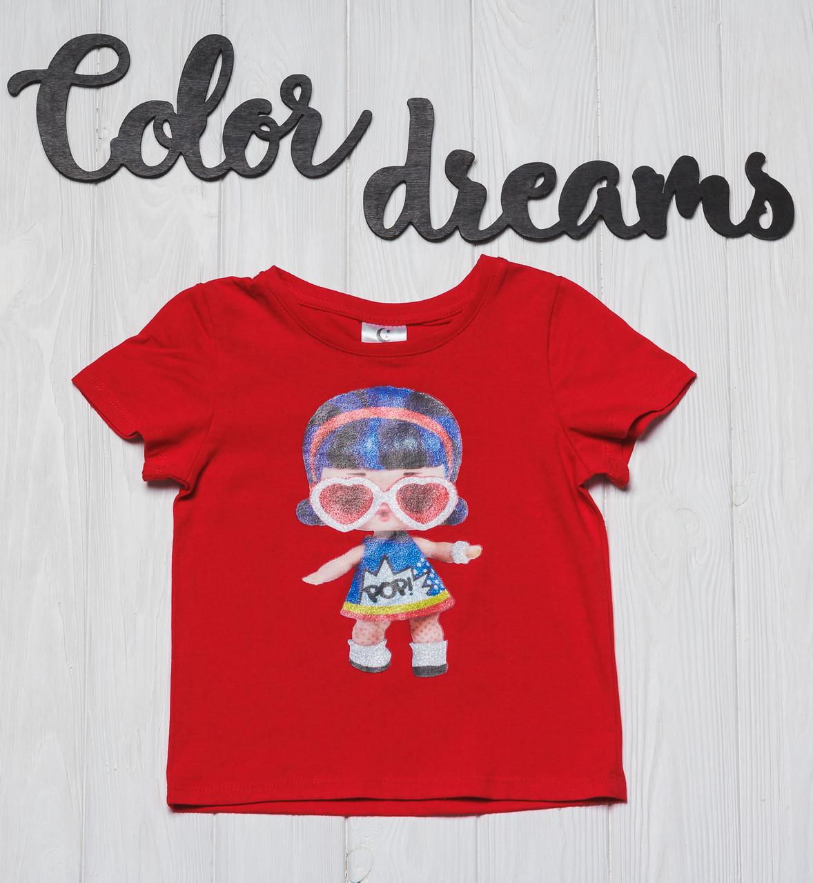 Футболка  на девочку с куколкой LOL Красная