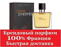 Hermes Terre d`Hermes  Терре Гермес мужской парфюм  люкс версия