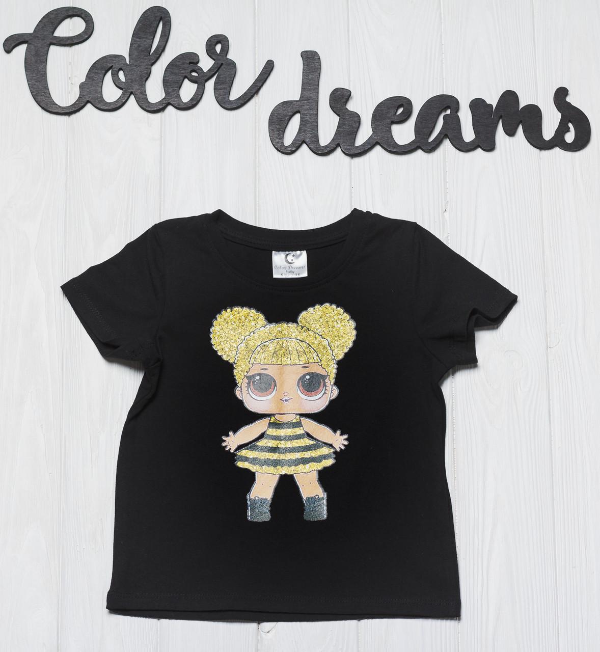 Детская футболка для маленькой принцессы   с куколкой LOL Черная
