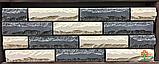 Кирпич гиперпрессованный ECOBRICK фактура: скала, гладкий, мраморный, луч, фото 5