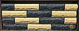 Кирпич гиперпрессованный ECOBRICK фактура: скала, гладкий, мраморный, луч, фото 4