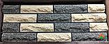 Кирпич гиперпрессованный ECOBRICK фактура: скала, гладкий, мраморный, луч, фото 9