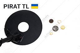 Металлоискатель Пират ТЛ, металошукач поиск до 2 метров + складная саперная лопата, фото 3