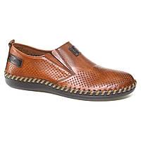 ec48531ca Скидки на Rieker летние туфли в Украине. Сравнить цены, купить ...