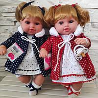 Испанская кукла Arias Emma 33 см
