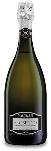 "Вино ігристе ""Prosecco Giacobazzi Brut"" 0.75 l"