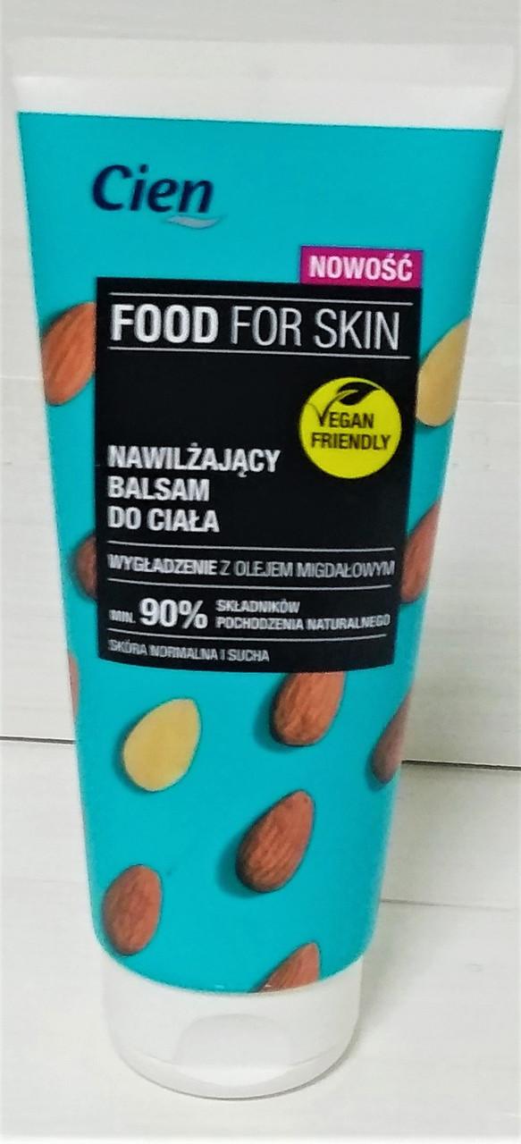 Бальзам для тіла Cien 200 ml