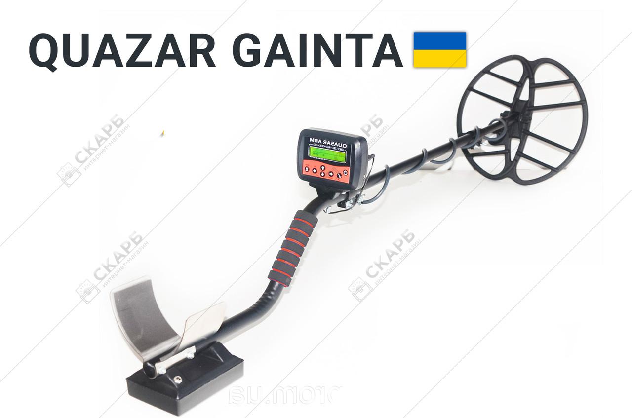Металлоискатель Квазар АРМ, металошукач корпус Gainta с FM трансмитерром