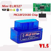 ELM327 v1.5 Диагностический сканер авто ЗАЗ ВАЗ ДЭУ OBD2 Bluetooth, фото 1