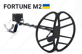 Металлоискатель Металошукач Фортуна М2/Fortuna M2 с дискриминацией! Металоискатель, фото 3