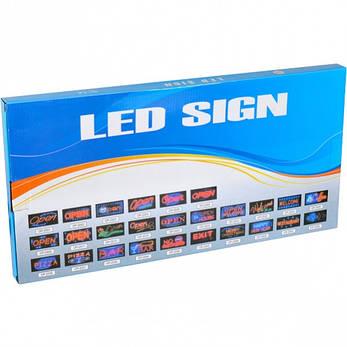 Светодиодная LED вывеска ОТКРЫТО 48×25×2 см, фото 2