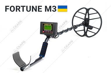Металлоискатель Металошукач Фортуна М3/Fortuna M3 поиск до 2 метров,металоискатель