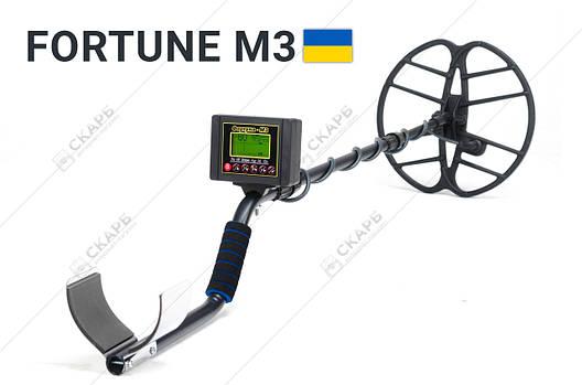 Металлоискатель Металошукач Фортуна М3/Fortuna M3 поиск до 2 метров,металоискатель, фото 2