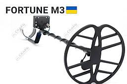 Металлоискатель Металошукач Фортуна М3/Fortuna M3 поиск до 2 метров,металоискатель, фото 3
