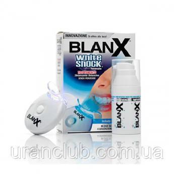 Зубная паста Blanx White Shock Treatment + LED Bite (бланкс вайт шок треатмен+лед байт)