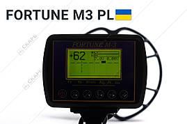 Металлоискатель Фортуна М3 (корпус PL2943) до 2 метров,металошукач, фото 3