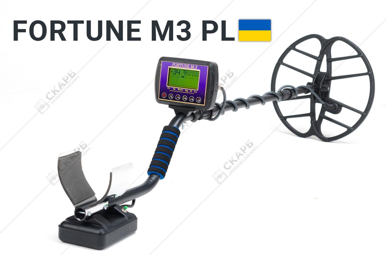 Металлоискатель Фортуна М3 (корпус PL2943) до 2 метров,металошукач