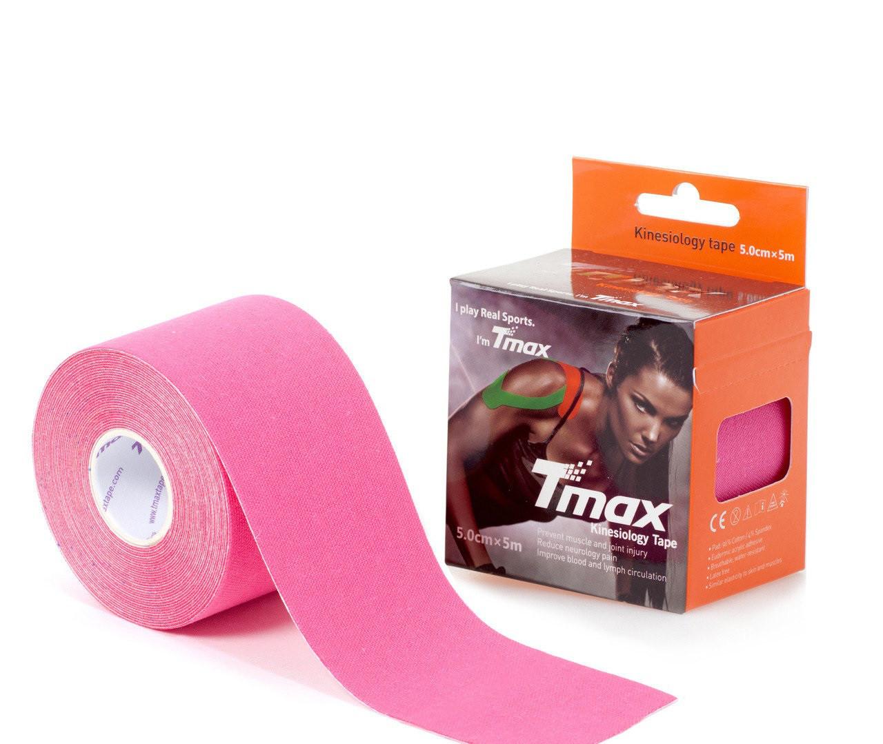 Кинезио тейп Tmax kinesio tape розовый