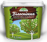 Суміш для побілки та фарбування із залізним купоросом: Білосніжка, 1,5кг