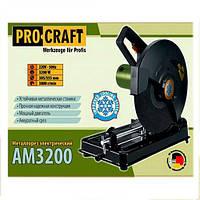 Отрезной станок по металлу (Пила монтажная) Procraft АМ 3200