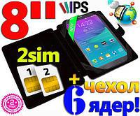 """Отличный Планшет-Телефон Asus Tab A8 8"""" IPS 2/8GB 3G GPS FM + Чехол"""