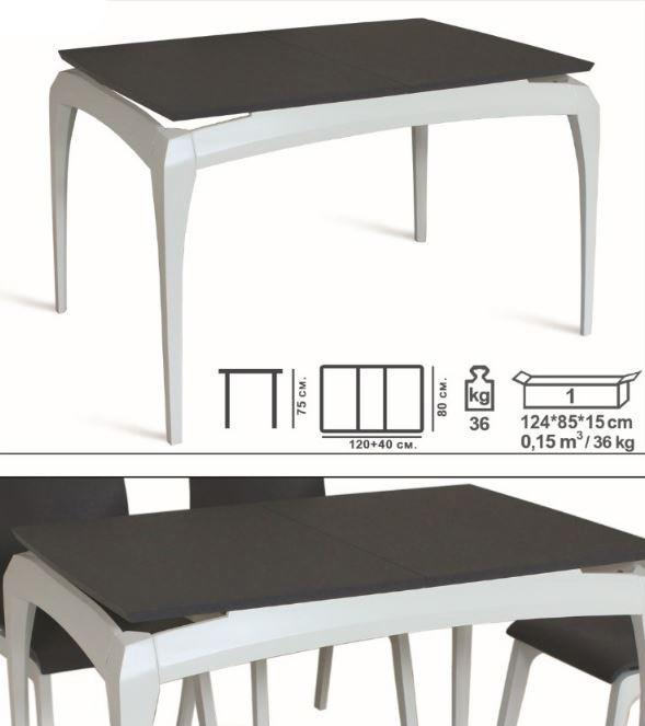 Стол Градо белый, черный (размеры)
