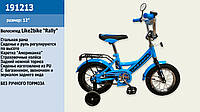 "Велосипед детский 2-х колёсный 12"" 191213 Like2bike RALLY, голубой, без переднего тормоза /1/"