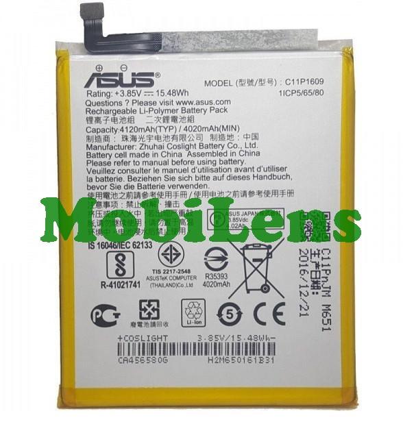 Asus ZC553KL, X00DD, Zenfone 3 Max, C11P1609 Аккумулятор