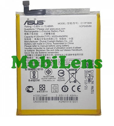 Asus ZC553KL, X00DD, Zenfone 3 Max, C11P1609 Аккумулятор, фото 2