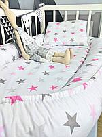 Кокон-гнездышко, мягкая кровать  0-18мес с дополнительным матрасиком