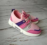 Кроссовки для девочек Турция Wisco