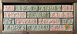 Кирпич гиперпрессованный облицовочный ECOBRICK , фото 4