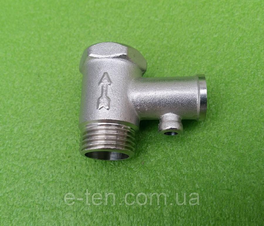 """Зворотний клапан (запобіжний) для бойлера на різьбі 1/2"""" без прапорця-важеля SKL, Китай"""