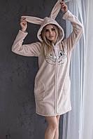 Женский халат зайчик на молнии теплый