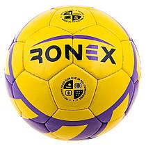 М'яч футбольний Ronex 201, Grippy Ronex PRIDE 2019, розмір 5