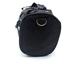Дорожная сумка 1798, фото 3