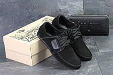 Замшевые мужские туфли VanKristi Black ,черные, фото 3