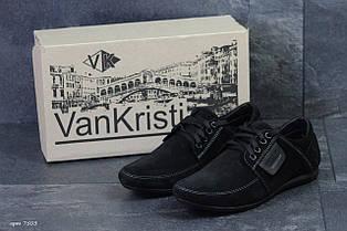 Чоловічі туфлі замшеві VanKristi Black ,чорні