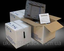 Термобокс, термоконтейнер, термоящик. Softbox. 100 литров Б/У