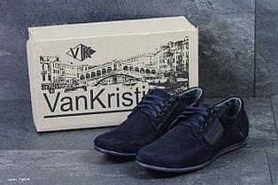 Замшевые мужские туфли VanKristi Black,темно синие