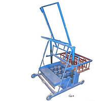 Станок для производства шлакоблоков СШ-4