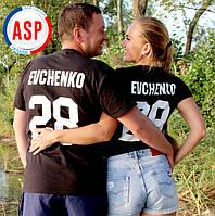 Футболки именные парные с номерами фамилиями имена для влюбленных  на заказ