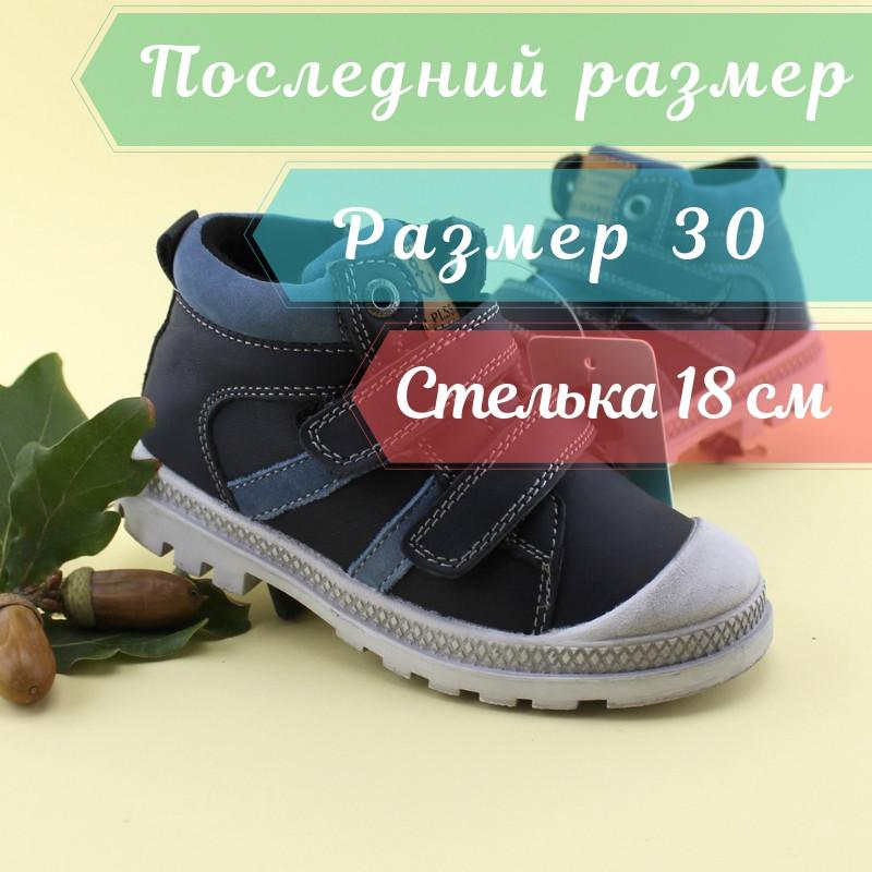 Ботинки демисезонные на мальчика кожа бренд BiKi размер 30
